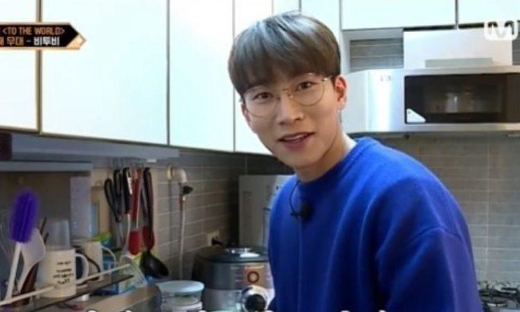 Eunkwang de BTOB muestra su casa
