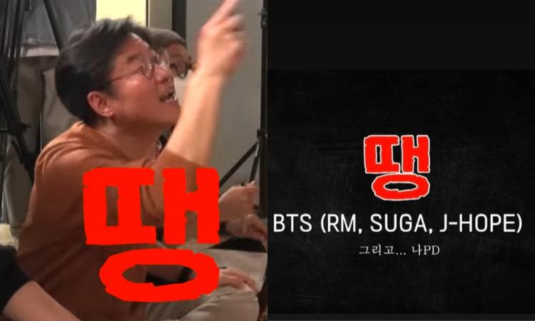 Se viraliza remix de Na PD para la canción 'DDAENG' de la rap line de BTS