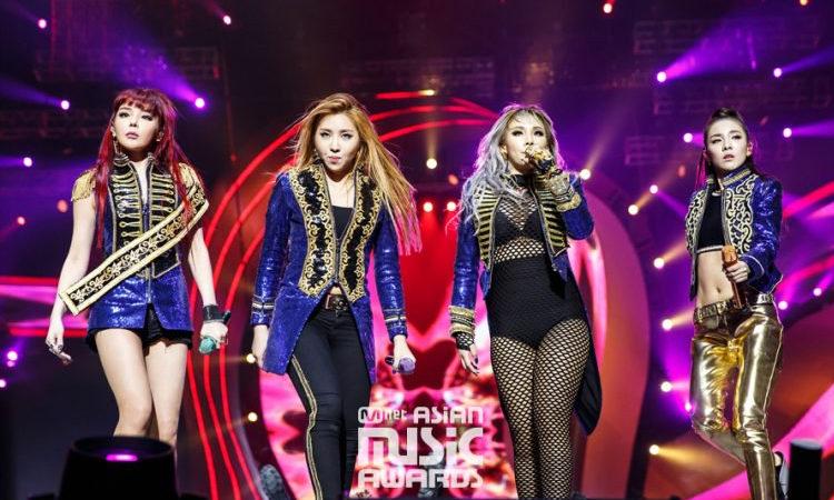 Agencia de CL y Park Bom niegan que 2NE1 se está preparando para un comeback