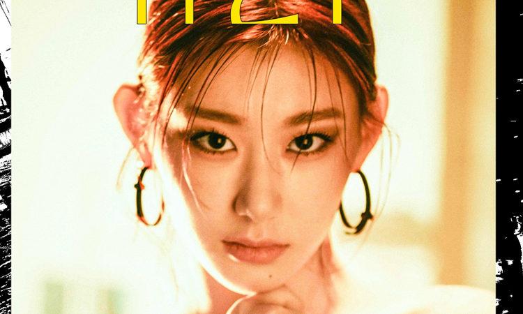 Chaeryeong de ITZY nos enamora con su visual en su foto de Guess Who