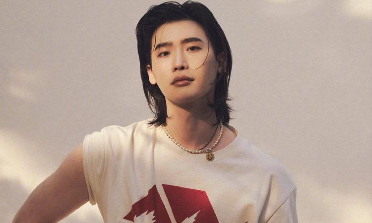 ¿Qué tan compatible eres con Lee Jong Suk según tu signo zodiacal?