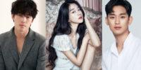 RUMOR: Seo Ye Ji abusó de Kim Jung Hyun, Kim Soo Hyun y Yunho de TVXQ