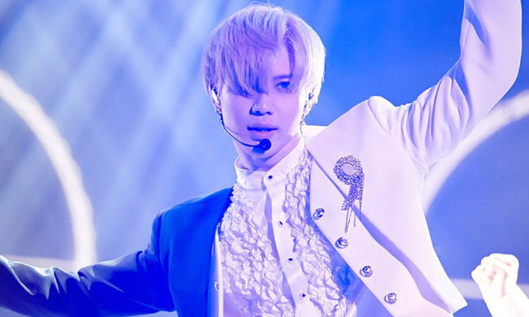 Horarios para Latam y España para el concierto Taemin 'Beyond LIVE-TAEMIN: NGDA (Beyond Live-Taemin: Never Gona Dance Again)
