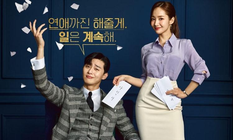 Enamórate de nuevo con el dorama What's Wrong With Secretary Kim que esta disponible en Viki