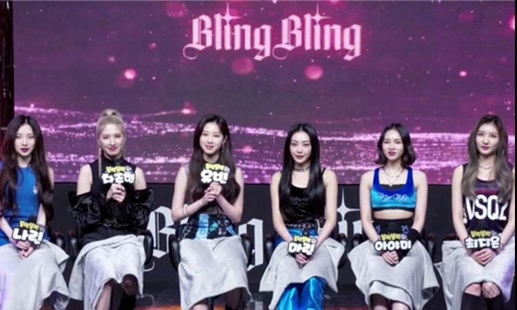 Datos curiosos sobre el debut de Bling Bling