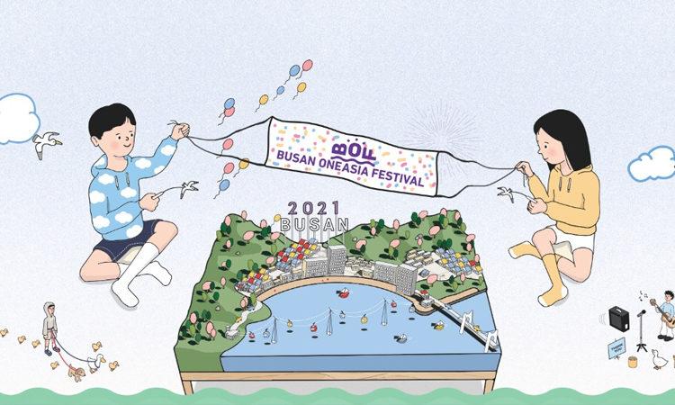 Horarios y links para LATAM y España para el concierto en linea de Busan One Asia Festival