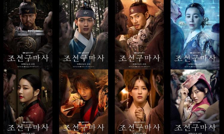 Producción de Joseon Exorcist tiene problemas de pago por los 2 episodios emitidos
