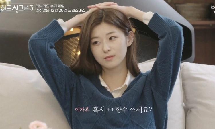 Lee Ga Heun nuevamente es acusada por realizar bullying escolar