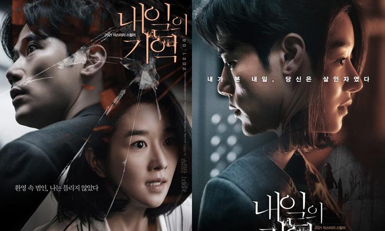 Recalled de Seo Ye Ji recibe buenas criticas a pesar de las controversias