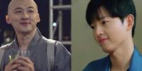 Kwon Seung Woo narra lo conmovedor que fue su primer encuentro con Song Joong Ki