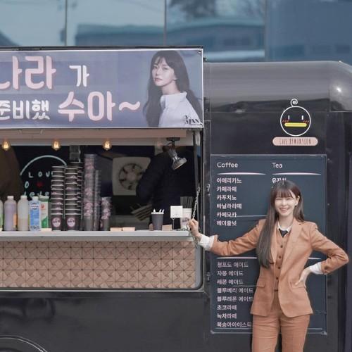 Netizens encuentran posible prueba de que Lee Jong Suk y Kwon Na Ra están en una relación