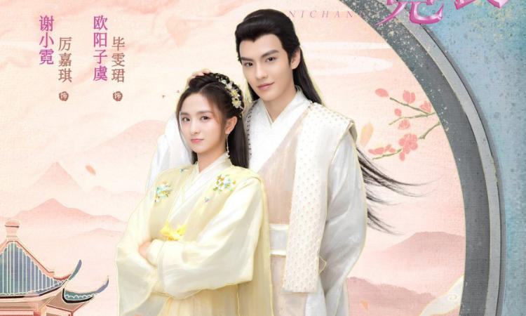 El C-Drama 'Ni Chang' ya está disponible en Doramasmp4