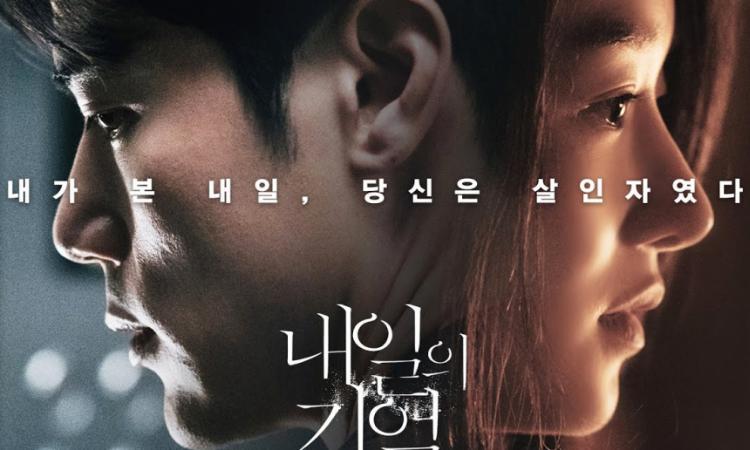 'Recalled' la nueva película de Seo Ye Ji encabeza las reservas de taquilla
