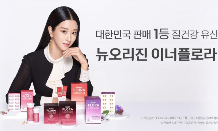 Distintas marcas eliminan anuncios de Seo Ye Ji a la luz de su controversia