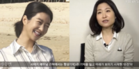 Directora de la película 'Recalled' elogia a Seo Ye Ji a pesar de su reciente escándalo