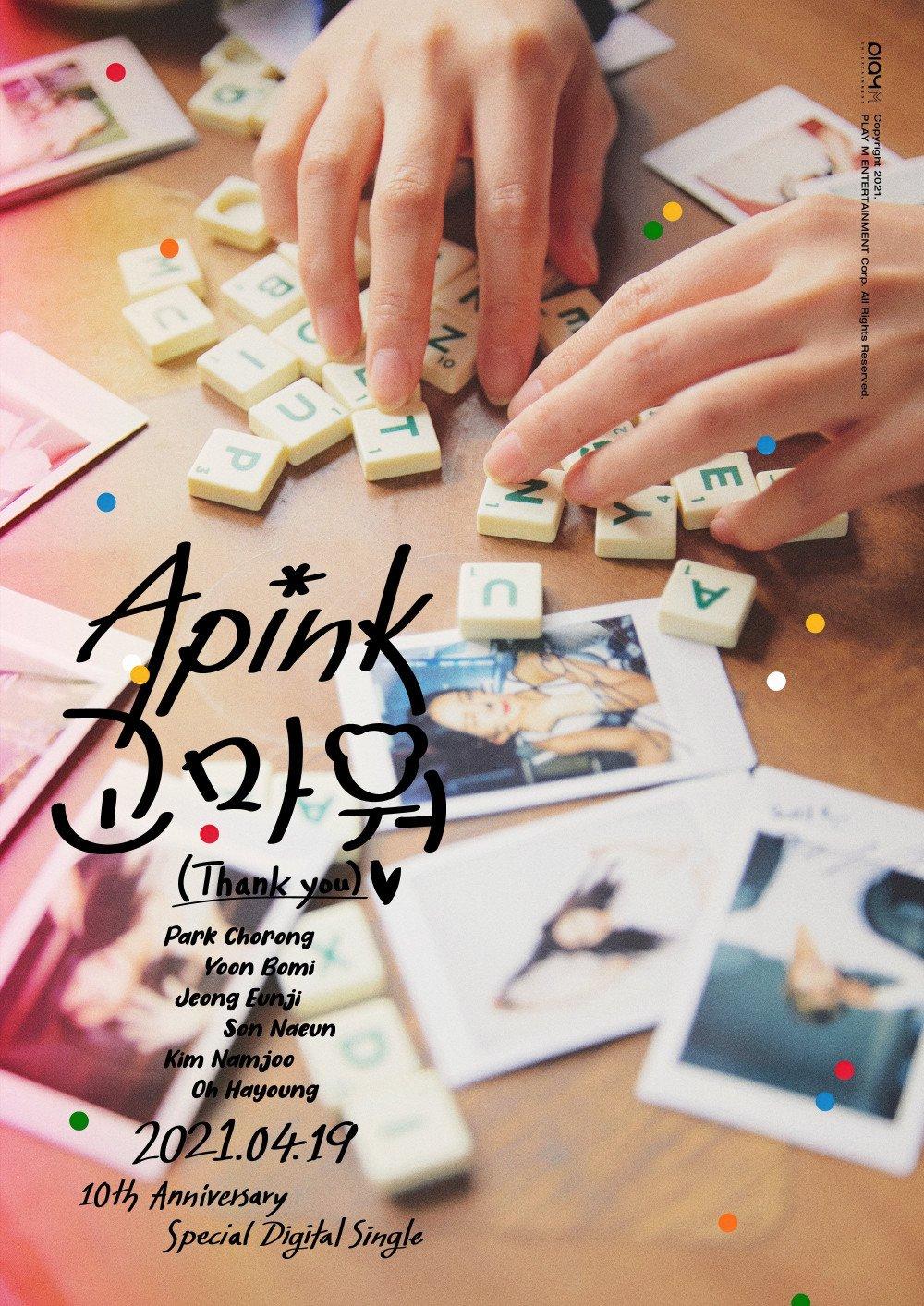 Apink comparte foto teaser para el sencillo especial por su décimo aniversario