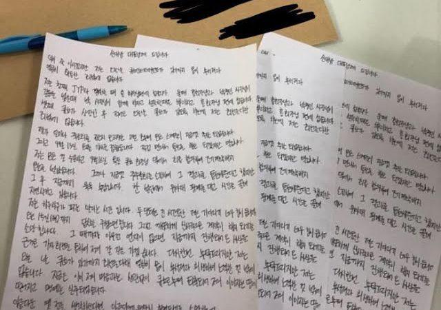 Estos idols que expusieron el maltrato que sufrieron en Cube Entertainment