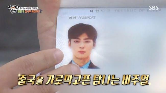 Cha Eun Woo de ASTRO revela la foto de su pasaporte ¡Y es impactante!