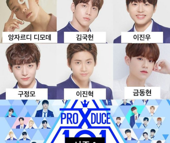 Revelan los concursantes que fueron afectados negativamente por la manipulación de votos en Produce 101