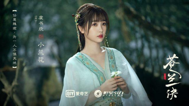 Así lucen Dylan Wang y Esther Yu en 'Demon King'