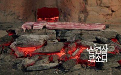 Escena del documental sobre Samgyupsal