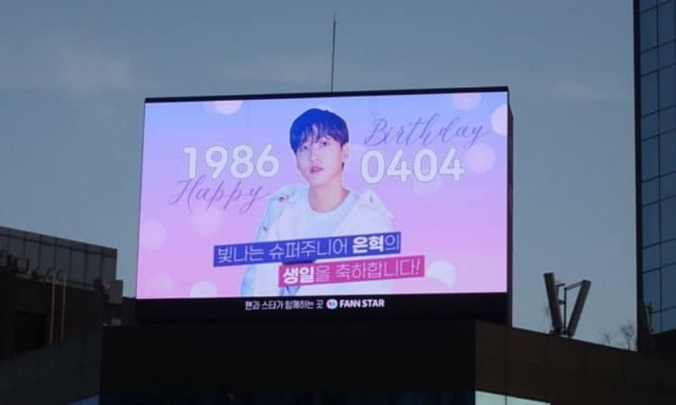 Cartel de cumpleaños de Eunhyuk