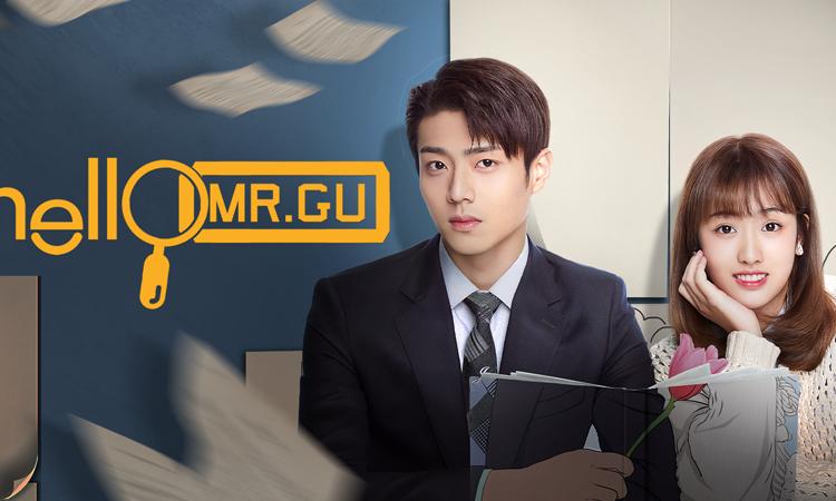 'Hello Mr. Gu', el Cdrama que deberías estar viendo