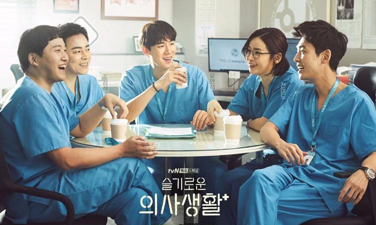 Anuncian fecha de estreno de la segunda temporada de 'Hospital Playlist'