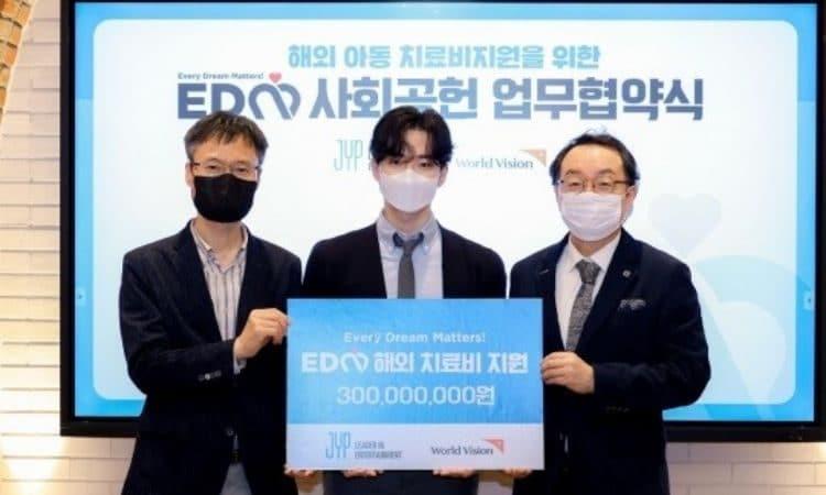 JYP firma una asociación con Wolrd Vision