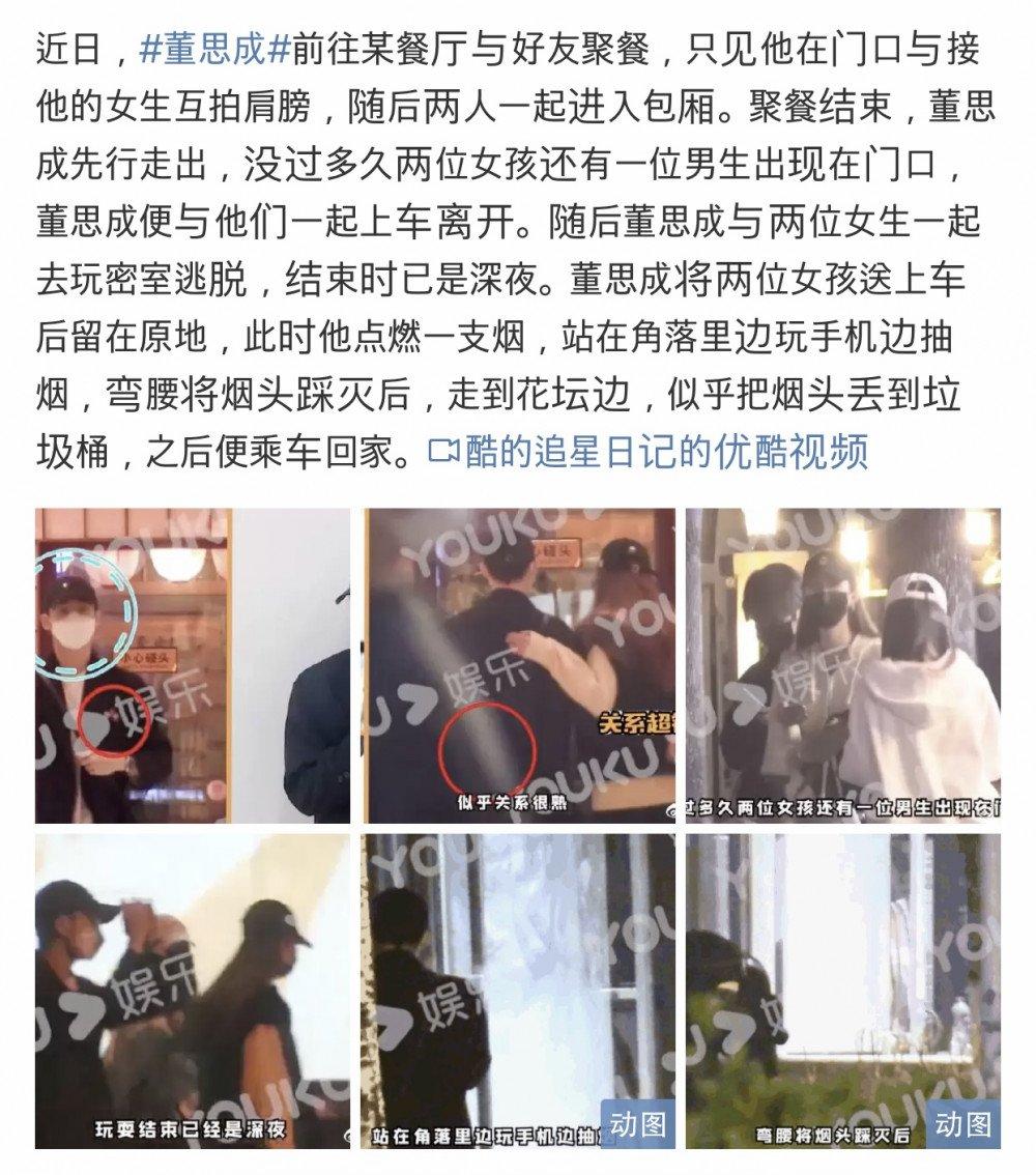 Medios chinos capturan a Winwin de NCT saliendo con chicas y fumando en la calle