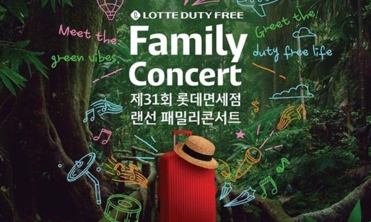 Póster Family Concert de Lotte Duty Free