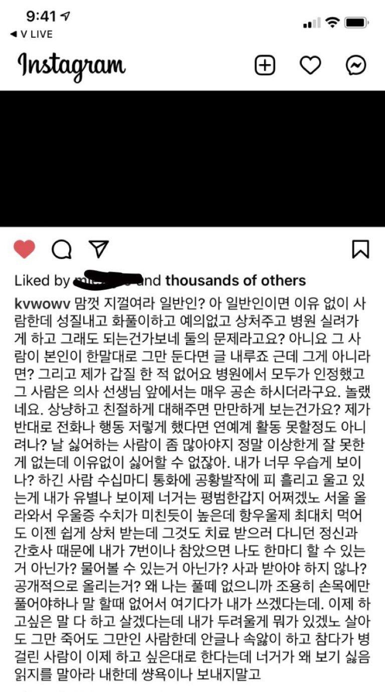 Mina ex AOA compartilha carta sobre a Instagram após sua nova tentativa de suicídio
