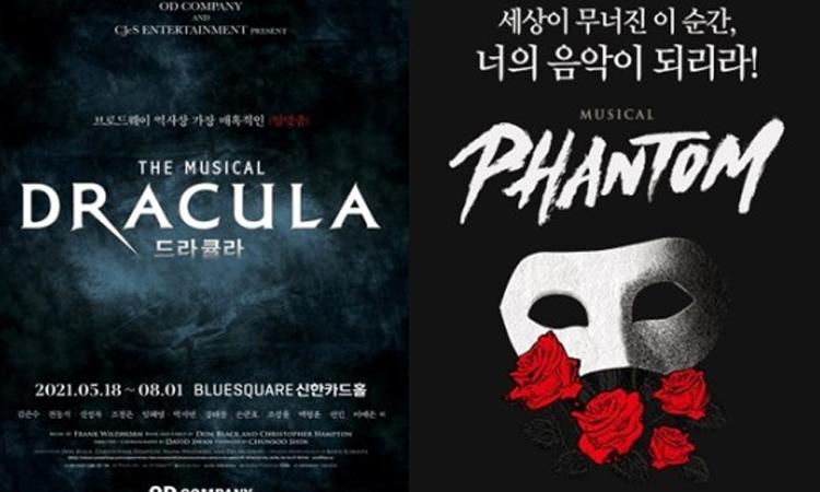 Se detienen las obras musicales en Corea tras positivo de Son Joon Ho