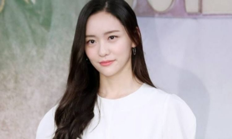 Actriz Park Ji Hyun