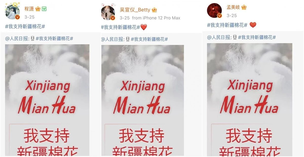 Publicaciones en Weibo