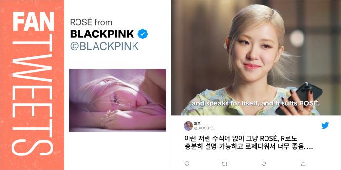 Rosé de Blackpink