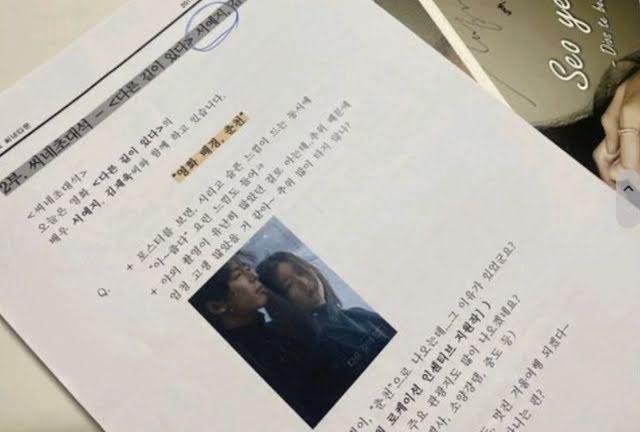 El presunto ex miembro del personal expone el abuso verbal y las amenazas de Seo Ye Ji
