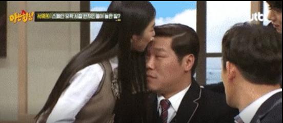 Netizen critican la bipolaridad de Seo Ye Ji