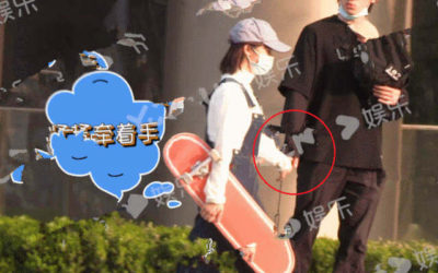 Publican fotos de Shen Yue y Sun Ning de 'A Love So Beautiful' tomados de las manos