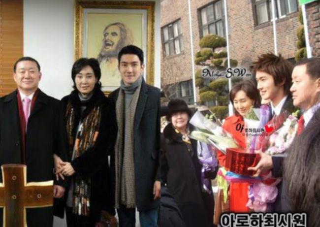 Así ha sido la transformación de Siwon de Super Junior con los años