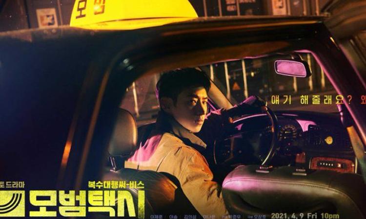 'Taxi Driver' inicia sus emisiones con una alta puntuación