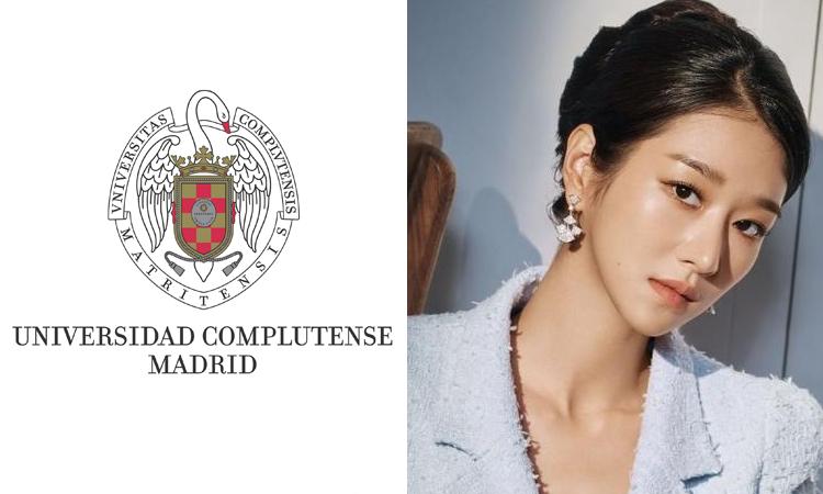 Universidad Complutense de Madrid responde sobre la controversia escolar de Seo Ye Ji