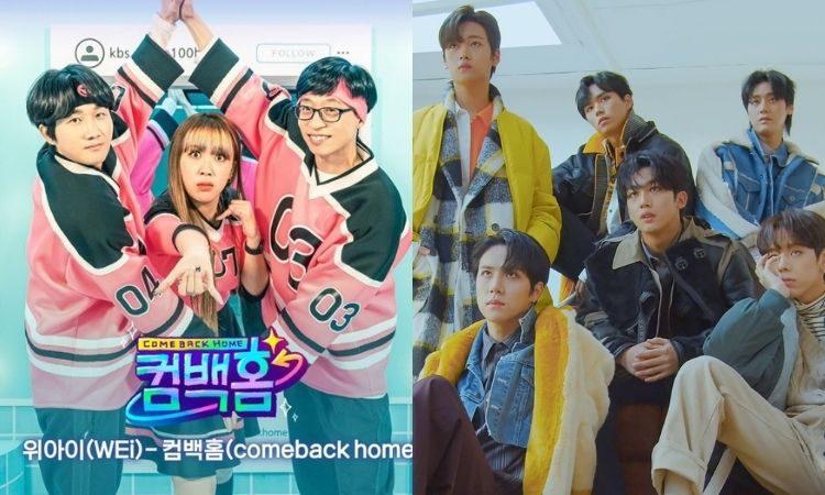 Comeback Home x WEi
