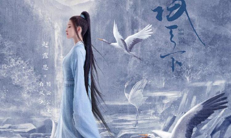 Yang Yang y Zhao Lusi protagonizarán el nuevo drama 'Who Rules the World'