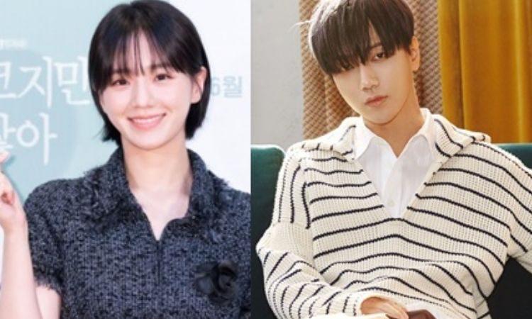 Park Gyu Young y Yesung de Super Junior