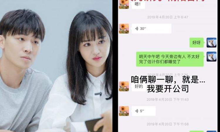 Zhang Heng acusa a Zheng Shuang de evasión fiscal