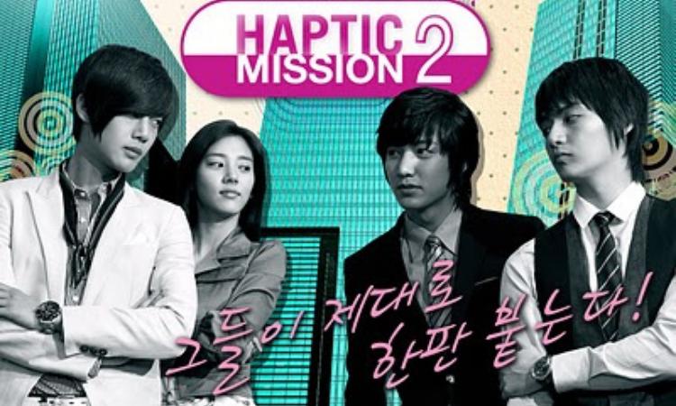 Revive lo mejor de los de los F4 con el kdrama 'Anycall Haptic Mission'