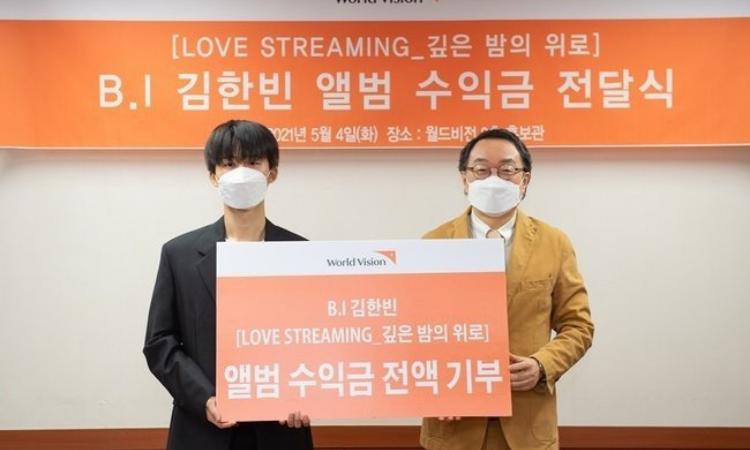 B.I hace donación oficial de las ganancias obtenidas de su álbum 'Midnight Blue'