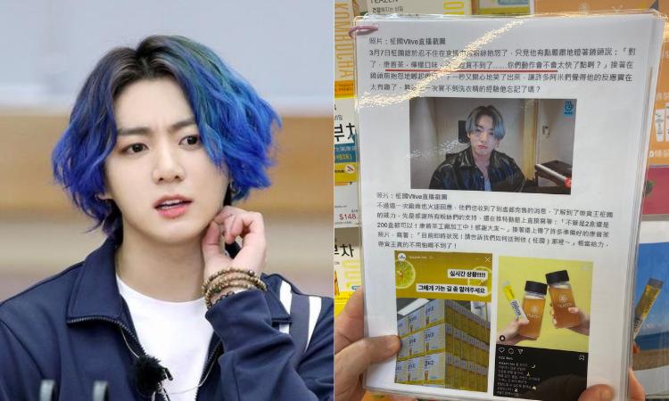 Jungkook de BTS es incluido enfolleto del personal deTeazen por su influenciaen ventas