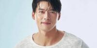 ¿Cuál es tu compatible con Hyunbin según tu signo zodiacal?